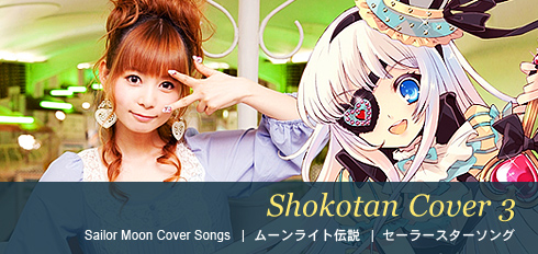 Shokotan Cover 3