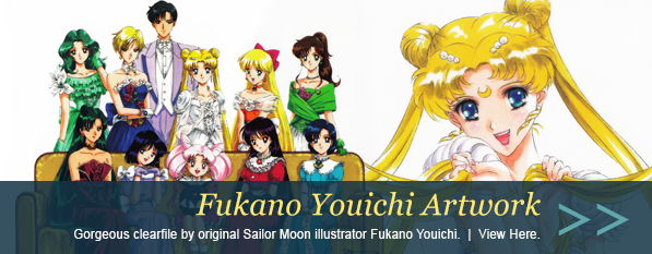 Sailor Moon Clearfile by Fukano Youichi