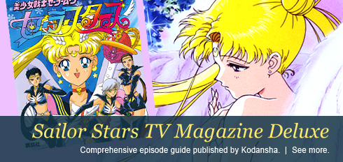 Sailor Stars TV Magazine Deluxe